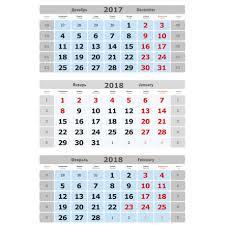 NWD <b>НОВАЯ ВОЛНА</b> МИНИ голубой 1-сп <b>Календарные блоки</b> ...