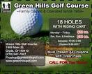 Ohio Coupons - Green Hills Golf Course