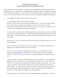 Aacomas Letter Of Recommendation 2019 Committee Letter Protocol For Students