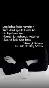 very sad love shayari images in hindi