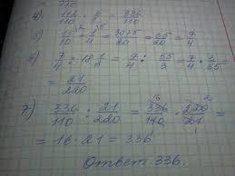 Работа по алгебре класс ОГЭ и ЕГЭ математика Материалы  Работа