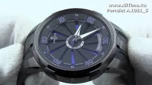 <b>Мужские</b> наручные швейцарские <b>часы Perrelet</b> A1051_5 - YouTube