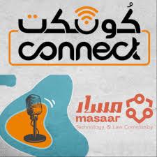 Connect Podcast   Masaar.net