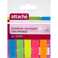 Клейкие закладки пласт. 5цв.по 20л. 12ммх45 <b>Attache</b> ?030951023