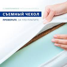 <b>Матрас Miella Twisted-Latex 2</b> Maxi 160x195 см в Санкт-Петербурге