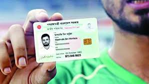 Bangladesh Online Asian Id The Smart You Age Why Need Card