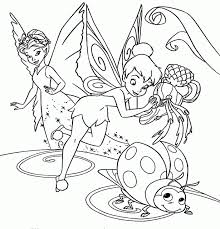 Small Picture Adult paint coloring pages Fresh Paint Coloring Pages Ms Paint