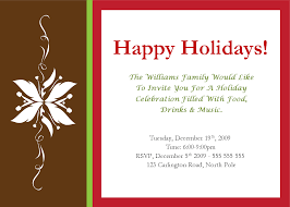 best images of holiday postcard templates christmas holiday christmas party invitation postcard template