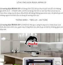 Lò Nướng Điện Đa Năng Iruka Japan I19 Dung Tích 12 Lít Có Khay Nướng Gà Cá  Thịt Heo Quay Nướng Thực Phẩm rau củ
