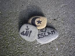 2015 год под знаком исламского полумесяца