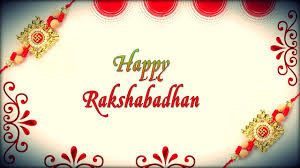 raksha bandhan sms messages for sister