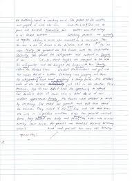 the lovely bones student essays term paper help the lovely bones student essays