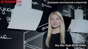 Видеообзор Кухонная <b>вытяжка Maunfeld Sky Star</b> Push белый ...