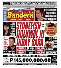 2 фразы в 1 тематике. Front Page Of Bandera Luzon Provincial Tabloid Level 999999 Philippines