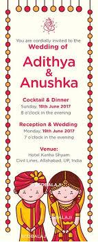 Online Wedding Invitation Card Maker Free India Awesome Hindu