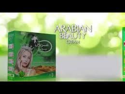 arabian beauty cream
