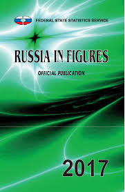 Russia in Figures. 2017