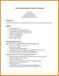 List Of Skills For My Resume Oneswordnet