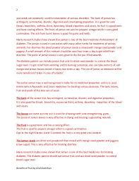 disadvantages living alone essay hindi