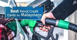 best credit card for petrol rebate in