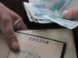 Ректор в Мурманске продавал дипломы вуза Новости Мурманска и  Ректор в Мурманске продавал дипломы вуза