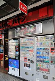 What Happened To Cigarette Vending Machines Adorable Cigarette Vending Machine Japan Stock Editorial Photo © TKKurikawa