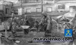 Гражданская оборона история и задачи Официальный сайт МО г  Гражданская оборона история и задачи