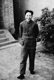 mao zedong essay college paper academic service mao zedong essay