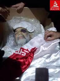 Hasil gambar untuk jenderal iran tewas di suriah
