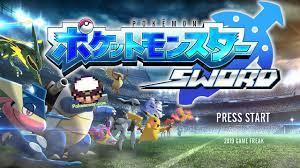 Pokemon Sword Prototype - The Leak Version of Pokemon Sword where you can  use debug to explore! - YouTube