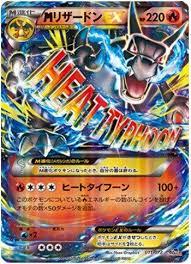 mega charizard ex 011 072 xy break starter pack holo pokemon card anese