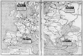 Развитие торговли в феодальной Европе Торговля в средние века Торговля в Европе в 14 15 в