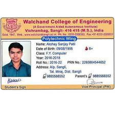 Id Pvc piece 6 Id 19475752412 Raja Rectangular Enterprises Rs Card