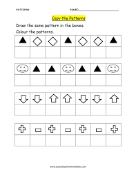 Scary Halloween Picture Patterns With Shape And Rotation Math ...