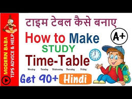 Class Time Table Chart Designs For High School