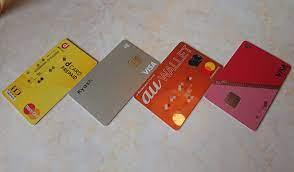 プリペイド カード 一覧