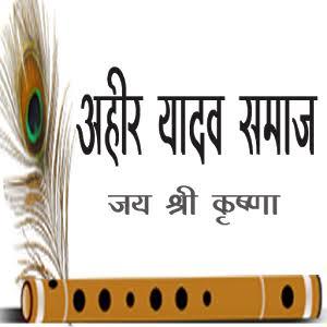 shayari on yadav caste