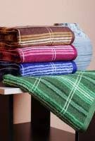 <b>Полотенца</b> тонкие купить в Москве |NEOPOD