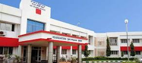 Image result for MS 38 SECTOR D , ALIGANJ LUCKNOW 226024 GEOLOGICAL SURVEY OF INDIA