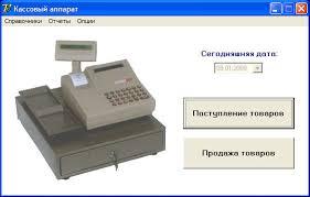 Курсовая по информатике на delphi база данных Рабочее место  База данных Рабочее место кассира в магазине