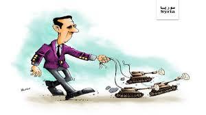 سوريا  بحاجة  الى  جيش  !,  أي  جيش ؟