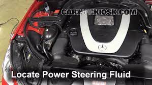 I have a 2001 230, the power steering is a little low, in checking the manual it only gives mb fluid to use. Check Power Steering Level Mercedes Benz E350 2010 2016 2010 Mercedes Benz E350 3 5l V6 Coupe 2 Door
