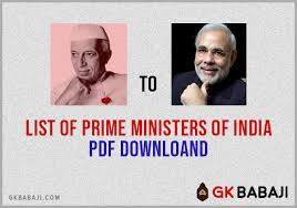 List Of Prime Ministers Of India Pdf Download Gk Babaji