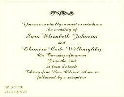 At Home Invitation Wedding Reception Invitation Email At Home Reception Invitations For