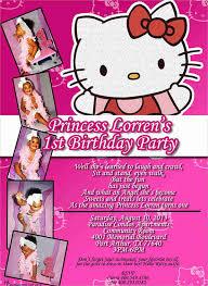 free o kitty birthday invitation