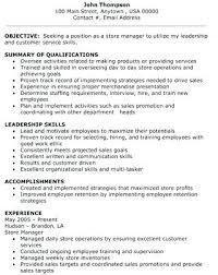 Retail Management Resume Samples Job Resume Retail Store Manager