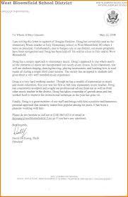 Hospital Volunteer Recommendation Letter Major Magdalene