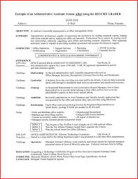 Sample Government Resume Administrative Assistant Refrence Sample