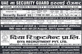 High Paying Security Guard Jobs In Dubai, Dubai Jobs, Uae Job Demands