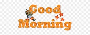 good morning wednesday animated
